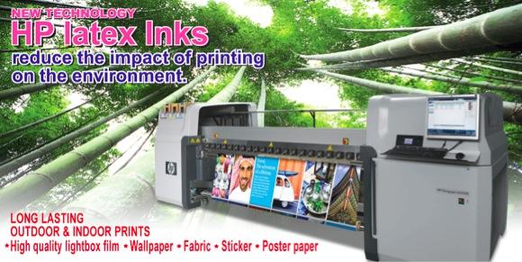 Temptationlarge Format Digital Printing Temptation